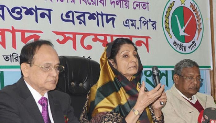 Rowshan for free, fair municipal elections