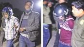 CU expels 3 students for JMB link