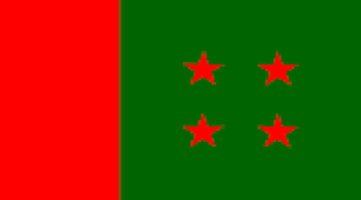 BNP trying to create anarchy in country: AL