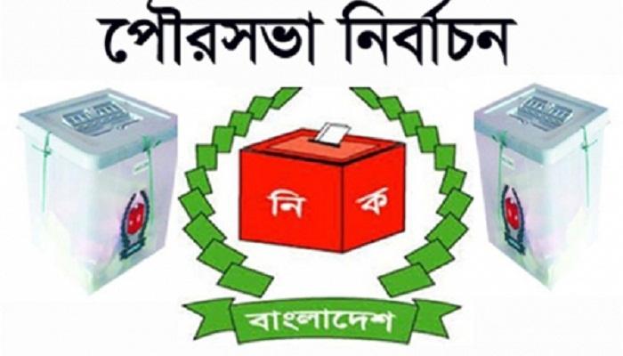 Voting in 234 municipalities begins