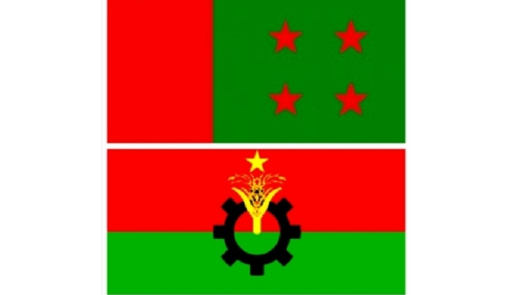 BNP dishonoured people's verdict by rejecting polls results: AL
