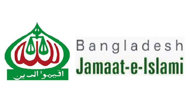 5 Jamaat men put on 10-day remand in two cases