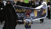 Saudi Arabia-Iran row: Bahrain cuts diplomatic ties with Tehran