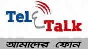 Teletalk to introduce new logo next month