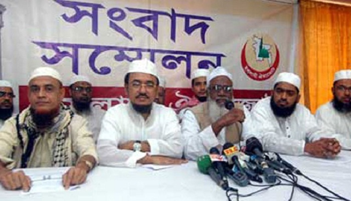 Islami Oikya Jote quits 20-party alliance
