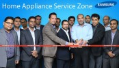 Samsung inaugurates 'Home Appliance Service Zone'