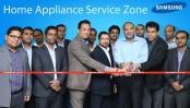 Samsung inaugurates 'Home Appliance Service Zone'