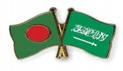 Bangladesh, KSA agree to fight against terrorism