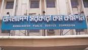 36th BCS preliminary exam held