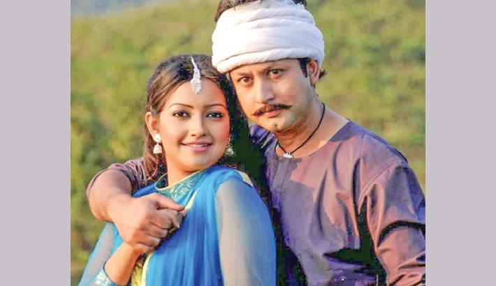 Amin-Nowshin pair in Dudu Mia