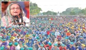 Prime Minister Sheikh Hasina (Inset) addresses a mammoth public rally