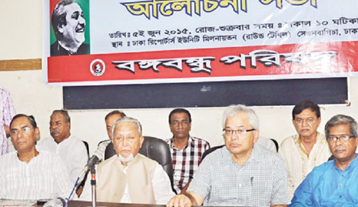 DYD unit committee of Bangabandhu Parishad formed