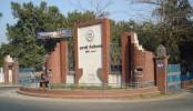 IBA building opens in Rajshahi University
