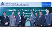 FSIBL & Transfast signes Remittance agreement