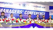 "Shahjalal Islami Bank ""Managers' Conference-2016"" held"