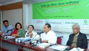 Govt welcomes idea of price commission: Inu