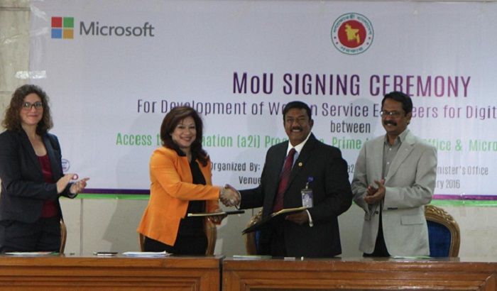 Over 5200 women entrepreneurs on ICT to be trained