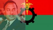 Zia's 80th birth anniversary observed