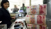 China economic growth slowest in 25 years