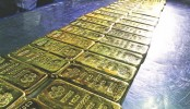 220 gold bars seized at Shahjalal airport