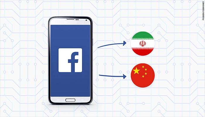 'Tweak' can help people use 'censored' Facebook on smartphones