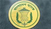 Bangladesh Bank receives Best Employer Award