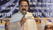 Gayeshwar demands list of martyrs published