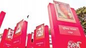 Ekushey Book Fair: Last minute preparedness underway