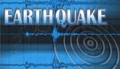 Strong quake jolts Russian peninsula