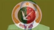 Jatiya Party will quit cabinet: GM Quader