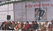 30th National Poetry Festival starts tomorrow