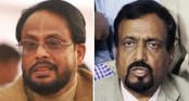 GM Quader, Hawlader to act as JP spokespersons