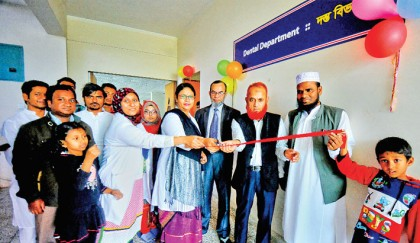 Dental unit opens at Bashundhara Ad-din Medical College Hospital