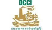 Iranian business team meets DCCI board of directors