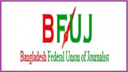 BFUJ demands 9th wage board for journos