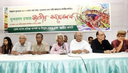 Fresh long march towards Rampal on March 10-15