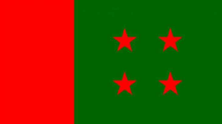 AL-led alliance plans human chain against Khaleda, Pakistan