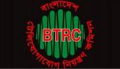 Robi-Airtel merger, BTRC to sit with four operators tomorrow