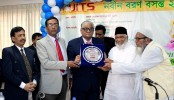 Fresher reception programme held at UITS