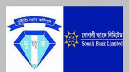 ACC will quiz 13 for Sonali Bank scam