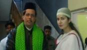Katrina Kaif offers prayers at Ajmer dargah