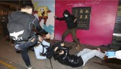 HK to investigate police warning shots at clashes