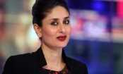 Concert of Kareena suspended
