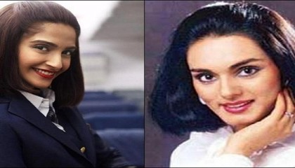 Sonam Kapoor's Neerja banned in Pak for showing Muslims in bad light