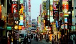 Japan's negative bond yield due to confused fund offers