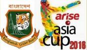 BCB announces Asia Cup squad