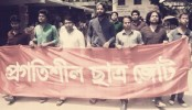 Autocracy Resistance Day observed in DU