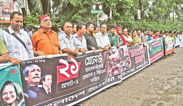 Ruling alliance forms human chain to denounce Khaleda