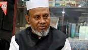 Mohiuddin Chy demands MP Latif's arrest in 15 days