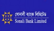 'Robber' killed during attempting to rob Dhamrai Sonali Bank